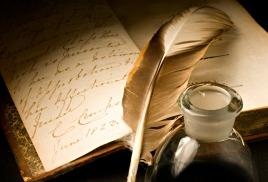 Приглашаем к сотрудничеству авторов