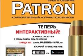 PATRON – теперь интерактивный!