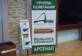 Риелторские игры в Тольятти